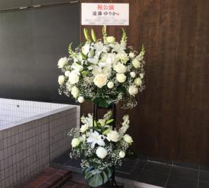 マイナビBLITZ赤坂 遠藤ゆりか様のファイナルライブ Whiteスタンド花2段