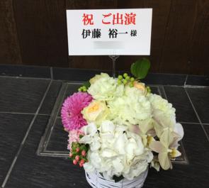 博品館劇場 伊藤裕一様の舞台うつろ[虚]のまこと[真]出演祝い花
