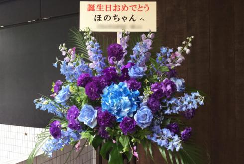 秋葉原ZEST ごちゃすと ほの様の生誕祭祝いスタンド花