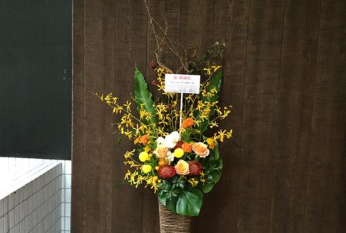 六本木 Bricolage Bread&Co.様の開店い籠スタンド花