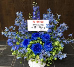 EXシアター六本木 溝口琢矢様の主演舞台公演祝い花