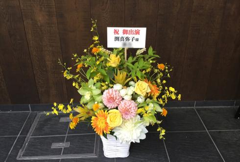 築地ブディストホール 渕真弥子様の舞台出演祝い花