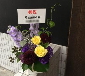 六本木キーストンクラブ東京 Mamino様のライブ公演祝い花