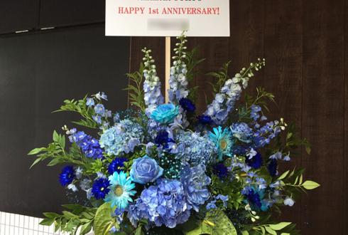 神宮前 ballaholic TOKYO様の1周年祝いスタンド花