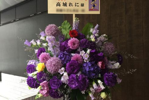 AKIBAカルチャーズ劇場 ももいろクローバーZ 高城れに様の生誕祭ライブスタンド花