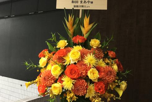 東京ビッグサイト 乃木坂46 和田まあや様の握手会祝いスタンド花