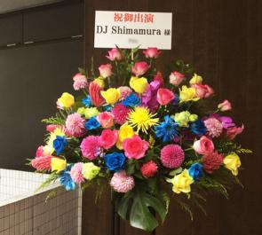 ディファ有明 DJ Shimamura様のAUGUST LIVE! 2018ご出演祝いスタンド花colorful