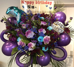 北千住legend S様の誕生日祝い紫系バルーンスタンド花