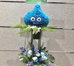 THEATRE1010 谷口賢志様の舞台出演祝いスタンド花