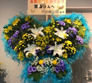 北千住 誕生日祝いバタフライスタンド花
