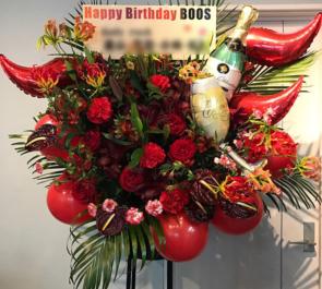 北千住 LIVE acoustic magical fantasy BOSS様のバースデーライブ公演祝いバルーンスタンド花