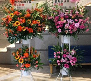 THEATRE1010 外井咲和子様 雛形羽衣様のミュージカル出演祝いスタンド花2段