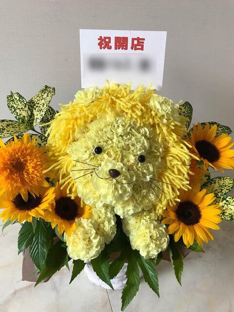 北千住 バーバーショップ ライオンヘアー様の開店祝い花