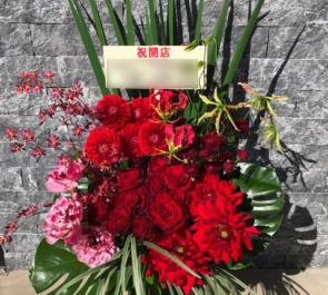 北千住ルミネ 開店祝い花