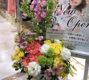 北千住マルイ armoire caprice様の開店祝い花