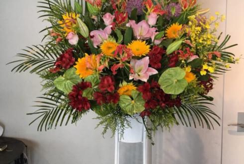 足立区綾瀬 焼肉 宮宮様の開店祝いスタンド花