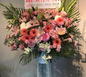 北千住clubA3 まりあ様の誕生日祝いピンク系スタンド花