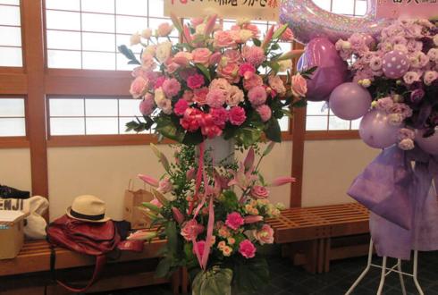 武蔵野芸能劇場 和地つかさ様の舞台版『雷火』出演祝いスタンド花