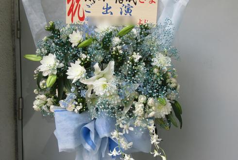 ダイドードリンコアイスアリーナ 織田信成様のアイスショー「プリンスアイスワールド2017」出演祝いスタンド花