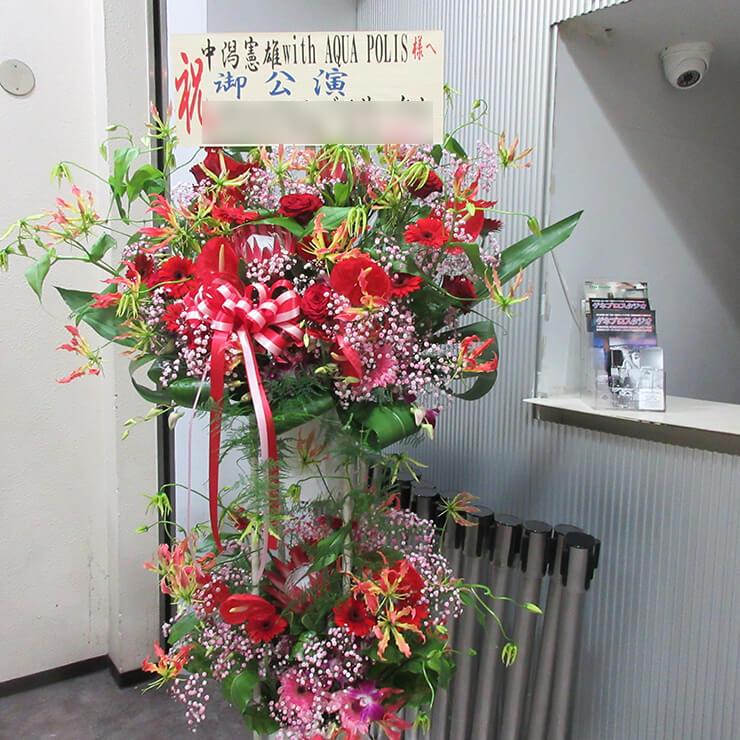 吉祥寺CLUB SEATA 潟憲雄 with AQUA POLIS様のライブ公演祝いスタンド花