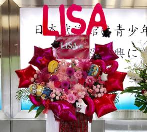 日本武道館 LiSA様のアジアツアーライブスタンド花