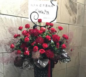 新宿シアターサンモール 安里勇哉様の主演舞台アイアンスタンド花 Red×Black