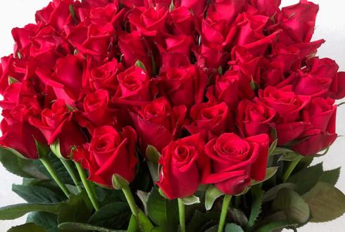 福生市 還暦祝いパーティー用赤バラ花束60本