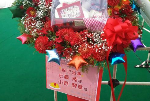 メットライフドーム IDOLiSH7 七瀬陸(cv.小野賢章)様のライブスタンド花