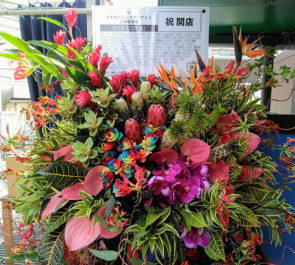 池袋 楽園タウン屋上 お祭だよ!けものフレンズがーでん2様の開店祝いジャングルスタンド花