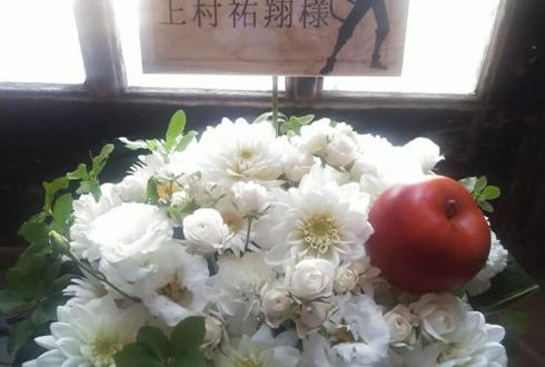 丸の内ピカデリー 上村祐翔様の『文豪ストレイドッグス DEAD APPLE(デッドアップル)』上映会祝い花