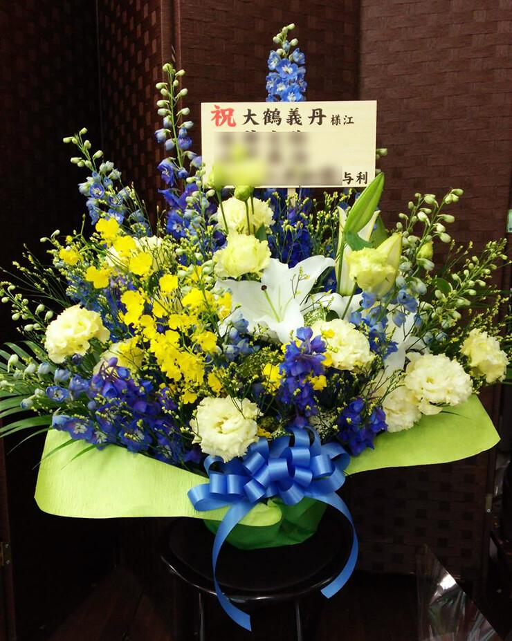 新宿花園神社 大鶴義丹様の舞台出演祝い楽屋花