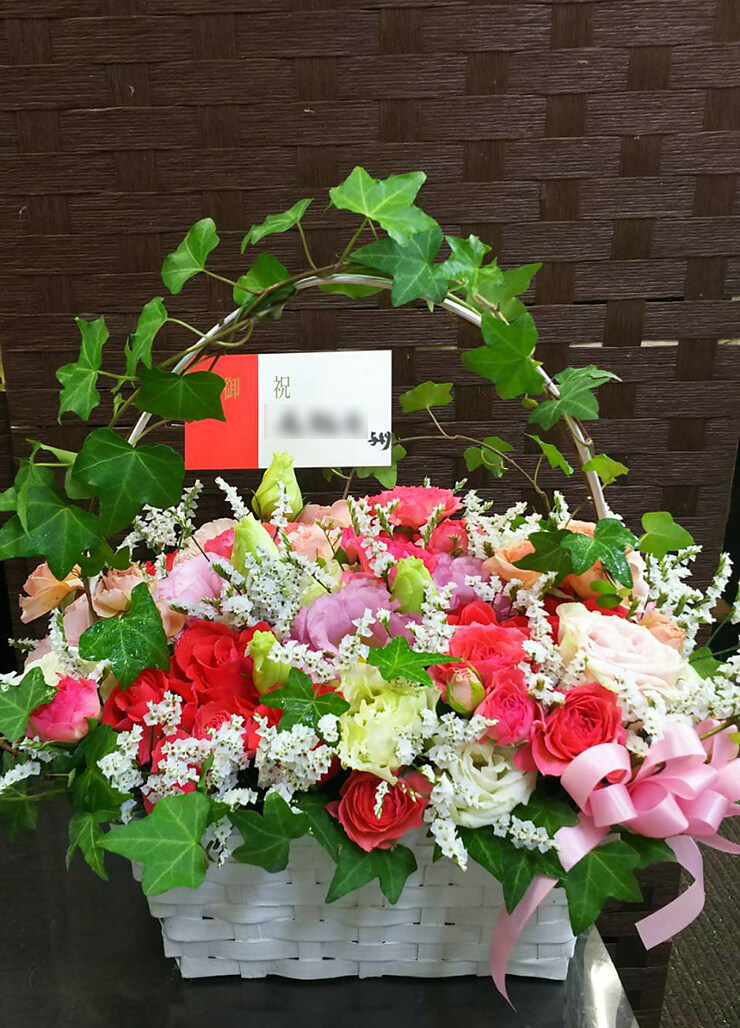 南千住 ものつくりカフェ mon chouchou(モンシュシュ)様の開店祝い花