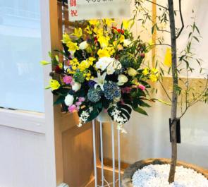 浅草 やなぎ茶屋様の開店祝いスタンド花