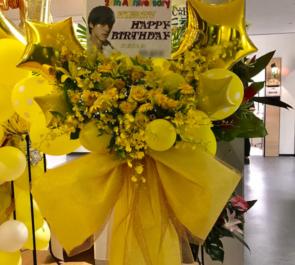 日本青年館ホール MAG!C☆PRINCE 大城光様の生誕祭スタンド花