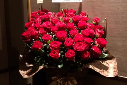 北千住 美魔女 Legend様の12周年祝い花