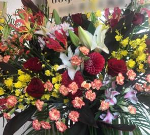 北千住 output様の開店祝いスタンド花