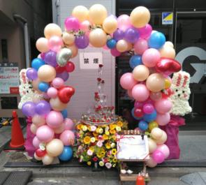 秋葉原TwinBox GARAGE iPASS (アイパス) YUUKI様の生誕祭バルーンアーチスタンド