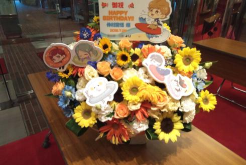 ニッショーホール 仲村宗悟様の番組公開収録祝い&誕生日祝い花