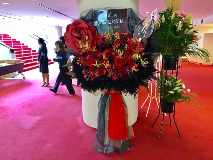 江戸川区総合文化センター 置鮎龍太郎様のイベントスタンド花