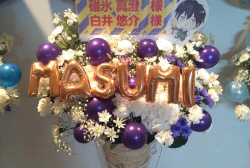 武蔵野の森総合スポーツプラザ 白井悠介様のA3!SECOND Blooming Festival アイスクリームスタンド花