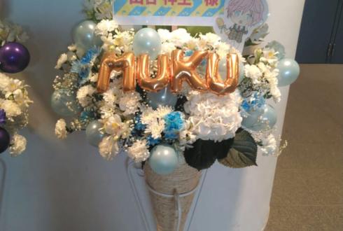 武蔵野の森総合スポーツプラザ 山谷祥生様のA3!SECOND Blooming Festival アイスクリームスタンド花