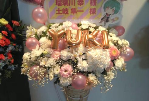 武蔵野の森総合スポーツプラザ 土岐隼一様のA3!SECOND Blooming Festival アイスクリームスタンド花