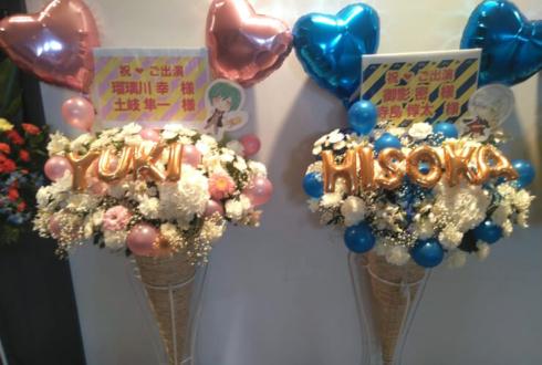武蔵野の森総合スポーツプラザ A3!SECOND Blooming Festival アイスクリームスタンド花
