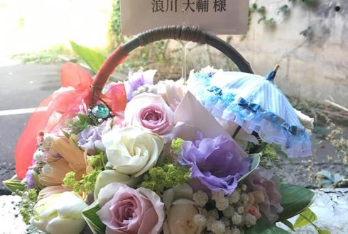 NHKホール 石川由依様 浪川大輔様のアニメイベント出演祝いパステルカラーバスケットアレンジ