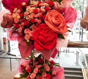 全労済ホール/スペース・ゼロ 中島健様の舞台出演祝いスタンド花