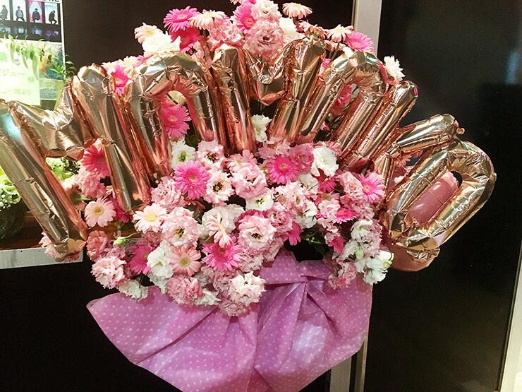 恵比寿リキッドルーム 純情のアフィリア ももこ様の卒業ライブスタンド花