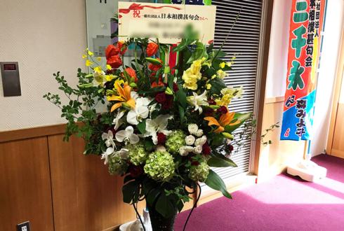 日本橋公会堂 日本相撲甚句会様の全国大会開催祝いコーンスタンド花