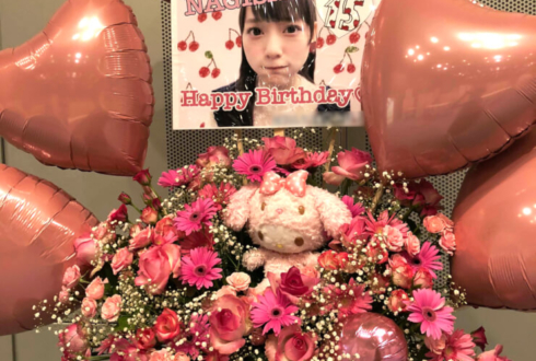 TFT HALL1000 =Love 齊藤なぎさ様の個別握手会祝いバルーンスタンド花