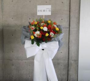 幕張メッセ THRIVE 金城 剛士(cv.豊永利行)様のライブ公演祝い花束風スタンド花