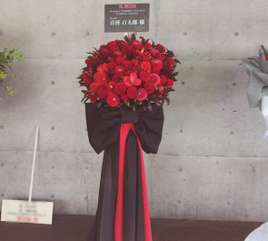 幕張メッセ MooNs 音済百太郎(CV柿原徹也)様のライブ公演祝いスタンド花